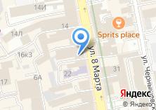Компания «Отдел экономики Администрации Ленинского района» на карте