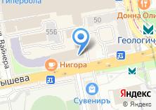 Компания «Репетиторский центр Щербаковой Флюры Андреевны» на карте