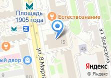 Компания «Максим Холл» на карте