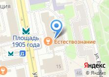 Компания «Россы-Урал» на карте