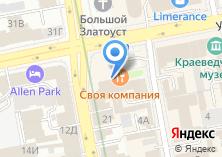 Компания «Студия-41» на карте