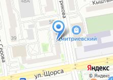 Компания «Svetodiod96.ru» на карте