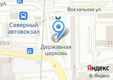 Компания «Храм во имя Державной иконы Божией Матери» на карте