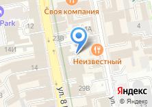Компания «На Восьмерке» на карте