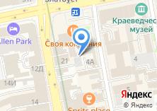 Компания «Славянские обереги» на карте