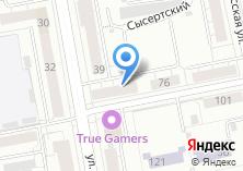 Компания «Уральский Зодчий» на карте