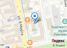 Компания «Студия домашней еды» на карте