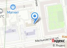 Компания «ЗДРАВМЕДТЕХ-Е» на карте