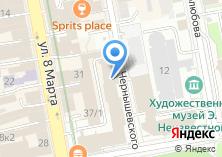 Компания «Maximum» на карте