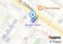 Компания «Строящееся административное здание по ул. Стахановская» на карте