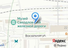 Компания «Железнодорожное агентство» на карте