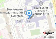 Компания «Уральский институт развития бизнеса» на карте
