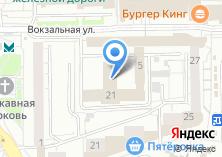 Компания «Линейный отдел полиции на станции Екатеринбург-пассажирский» на карте