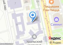 Компания «Уральский институт» на карте