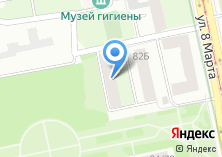 Компания «Центр тестирования по русскому языку как иностранному граждан зарубежных стран» на карте