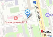 Компания «Светлый» на карте