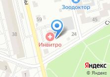 Компания «Виктория СКК» на карте