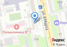 Компания «Медцентр-про» на карте