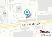 Компания «УралПро» на карте