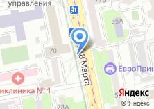 Компания «Магазин выпечки на ул. 8 марта» на карте