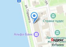 Компания «Атон инвестиционная группа» на карте