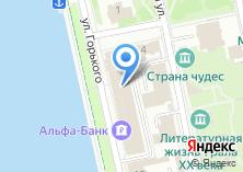 Компания «BEKO» на карте
