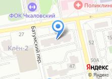 Компания «ДЕТСКИЙ МАГАЗИН ПАНДА» на карте