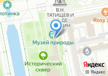 Компания «Музей природы» на карте