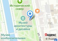 Компания «Музей архитектуры и дизайна» на карте