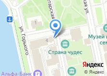 Компания «Арт проект» на карте
