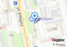 Компания «Команда Чистоты» на карте