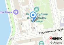 Компания «Православная похоронная служба» на карте