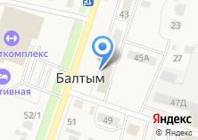 Компания «Надежда продуктовый магазин» на карте