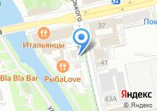 Компания «Уральский финансово-юридический институт» на карте