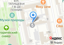 Компания «Уралсплав» на карте