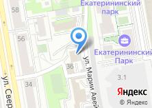 Компания «УФК Управление Федерального казначейства по Свердловской области» на карте