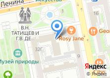 Компания «The Rosy Jane» на карте