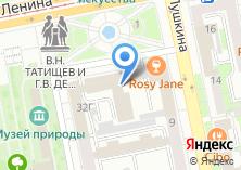 Компания «Министерство финансов Свердловской области» на карте