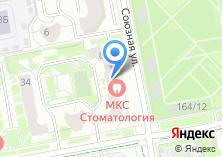 Компания «УралГеоСтандарт» на карте