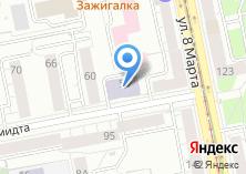 Компания «Институт международных связей» на карте