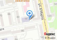 Компания «Пропитание» на карте
