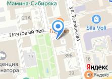 Компания «ЦДООСО» на карте