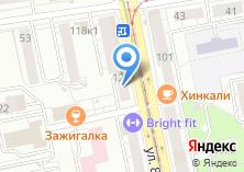 Компания «Vis-A-Vis» на карте