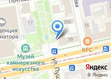 Компания «Wallen pub» на карте