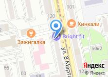 Компания «Карат» на карте