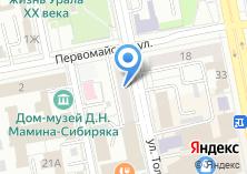 Компания «X.O» на карте