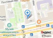 Компания «Управление Роскомнадзора Территориальный орган Управления Федеральной службы по надзору в сфере связи» на карте