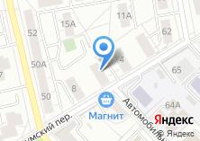 Компания «BeSure!» на карте