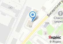 Компания «На троих» на карте
