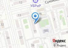 Компания «Нотариус Лошенькова М.А» на карте